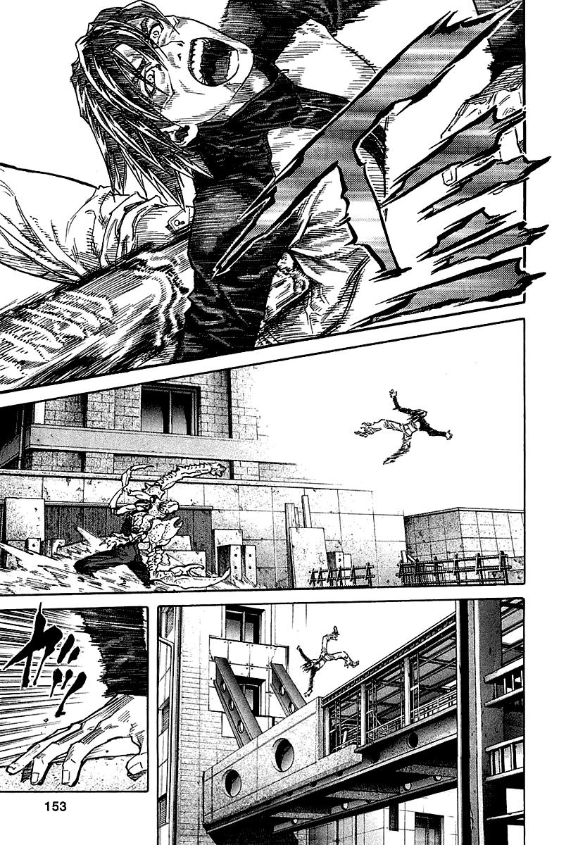 Манга Зетмен / Zetman  - Том 6 Глава 68 Страница 7