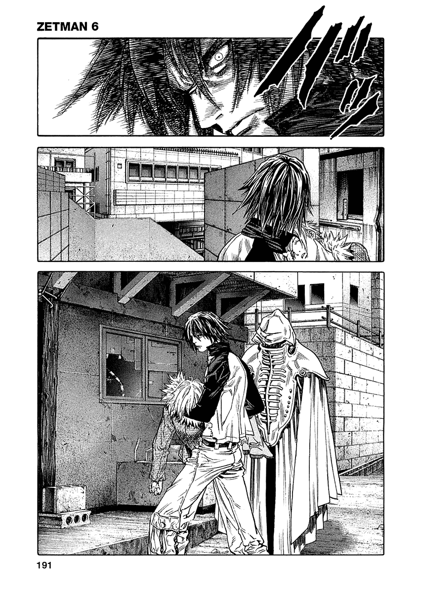 Манга Зетмен / Zetman  - Том 6 Глава 69 Страница 13