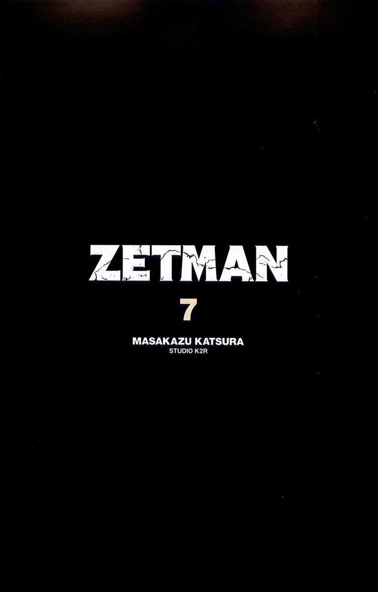 Манга Зетмен / Zetman  - Том 7 Глава 71 Страница 2