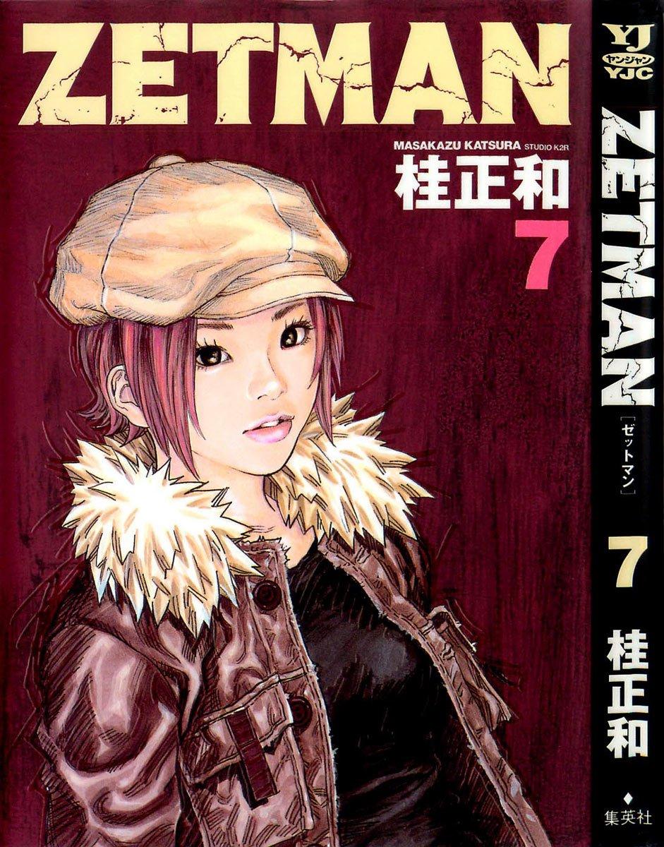 Манга Зетмен / Zetman  - Том 7 Глава 71 Страница 26