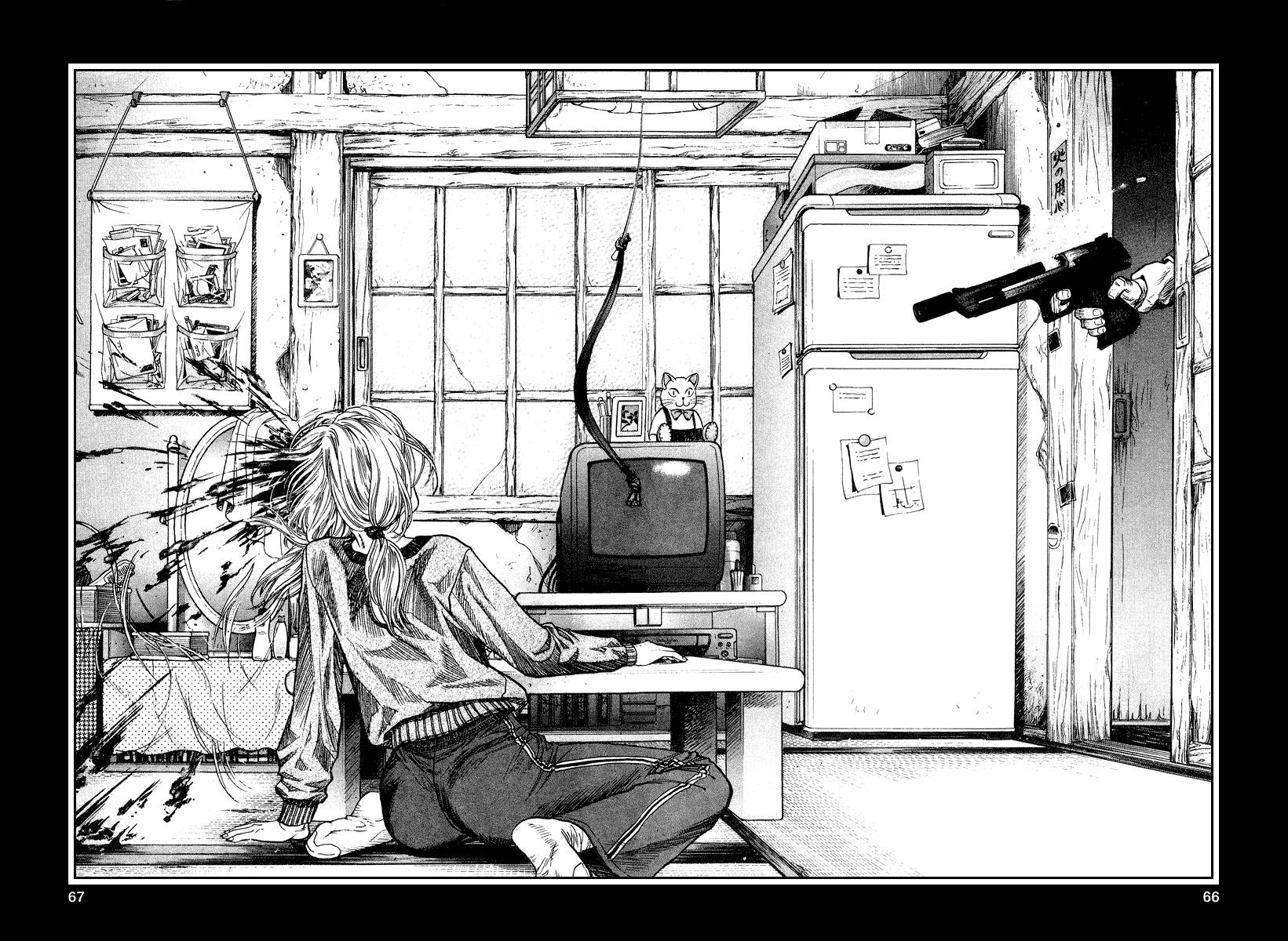 Манга Зетмен / Zetman  - Том 7 Глава 74 Страница 6