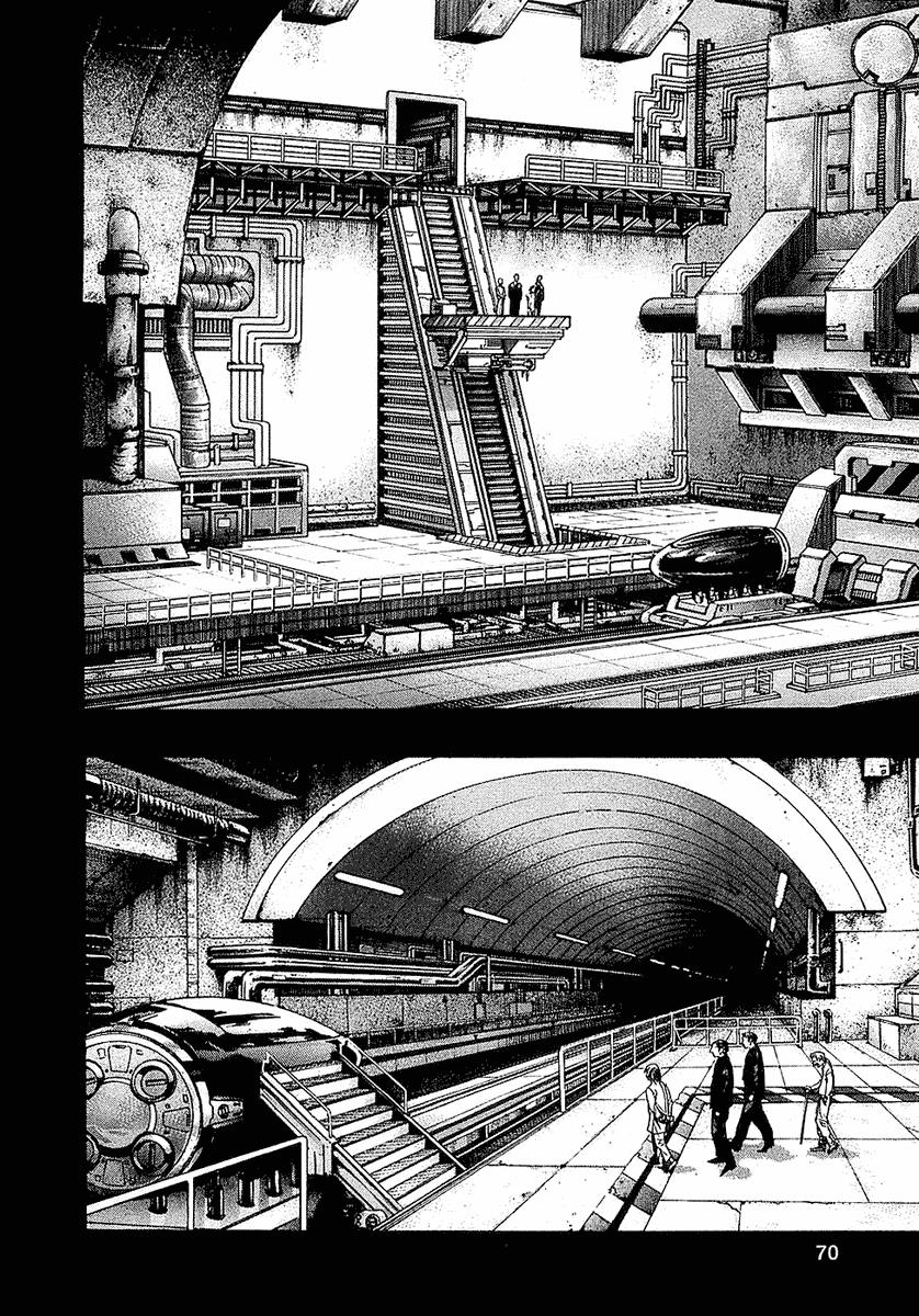 Манга Зетмен / Zetman  - Том 7 Глава 74 Страница 9