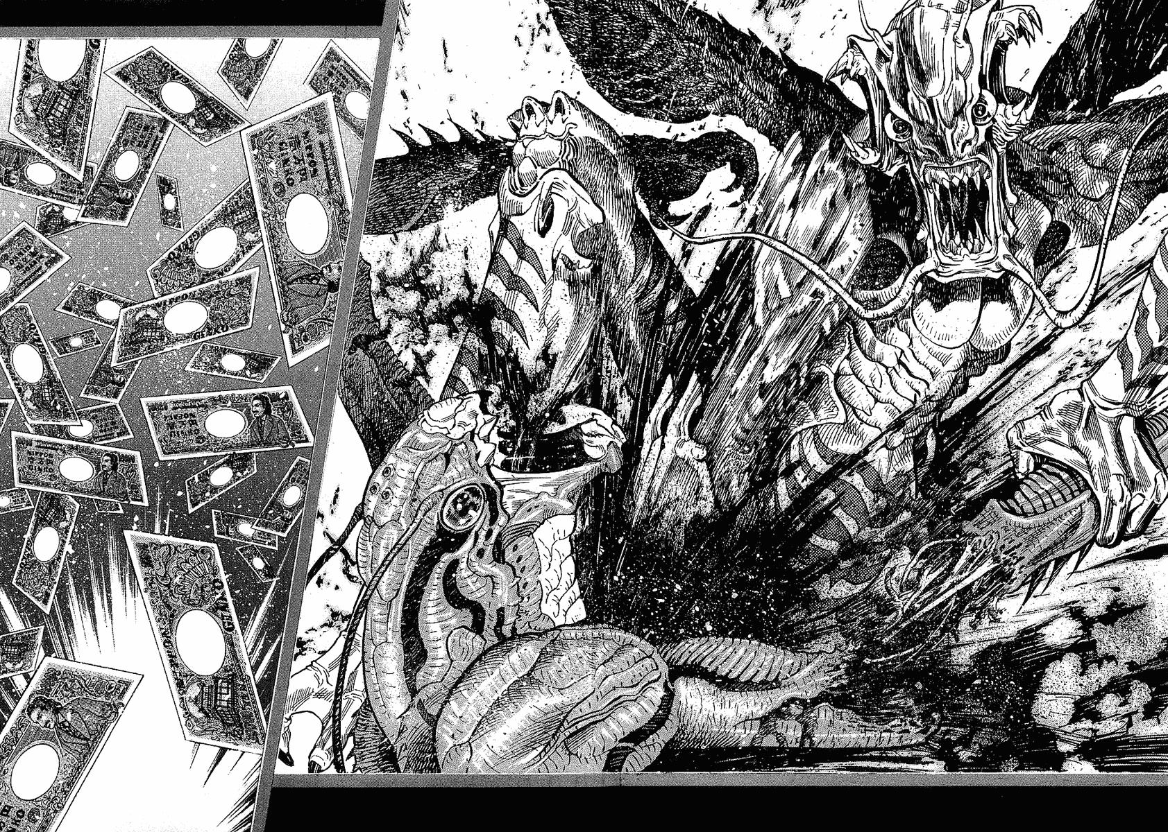 Манга Зетмен / Zetman  - Том 7 Глава 76 Страница 10