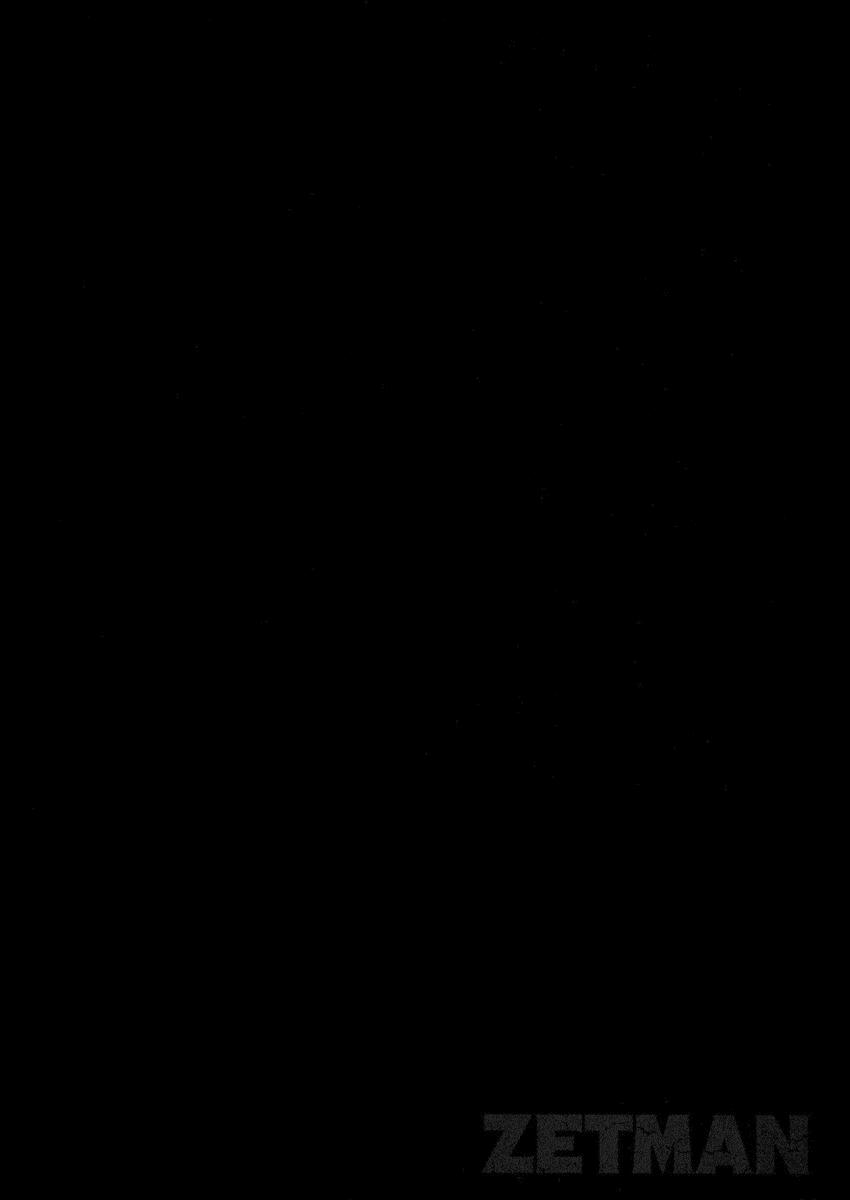 Манга Зетмен / Zetman  - Том 7 Глава 76 Страница 20