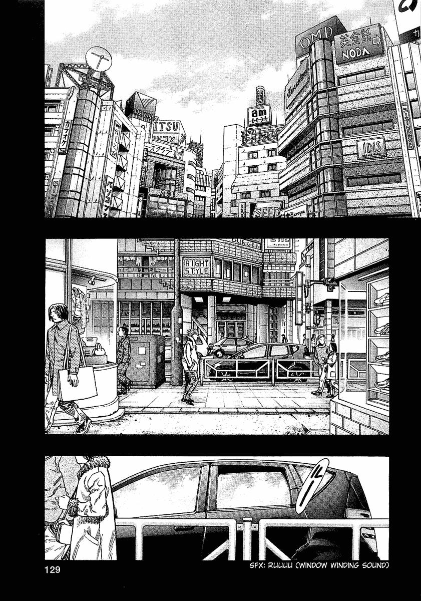 Манга Зетмен / Zetman  - Том 7 Глава 77 Страница 5