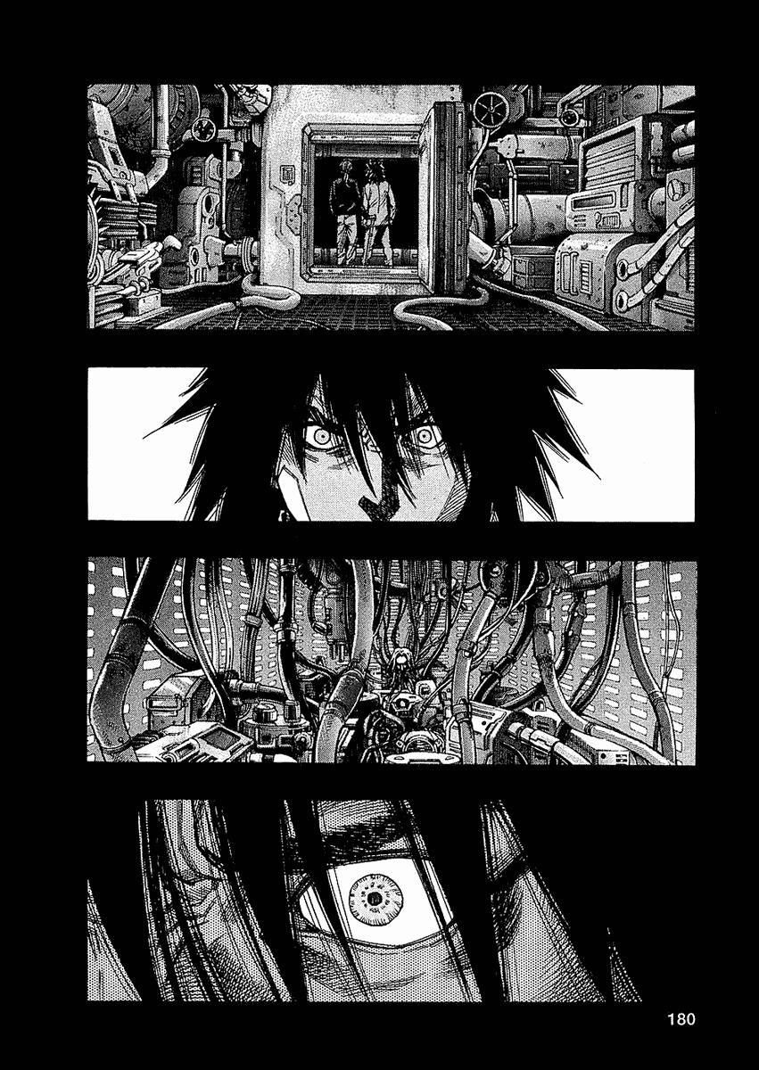 Манга Зетмен / Zetman  - Том 7 Глава 79 Страница 14