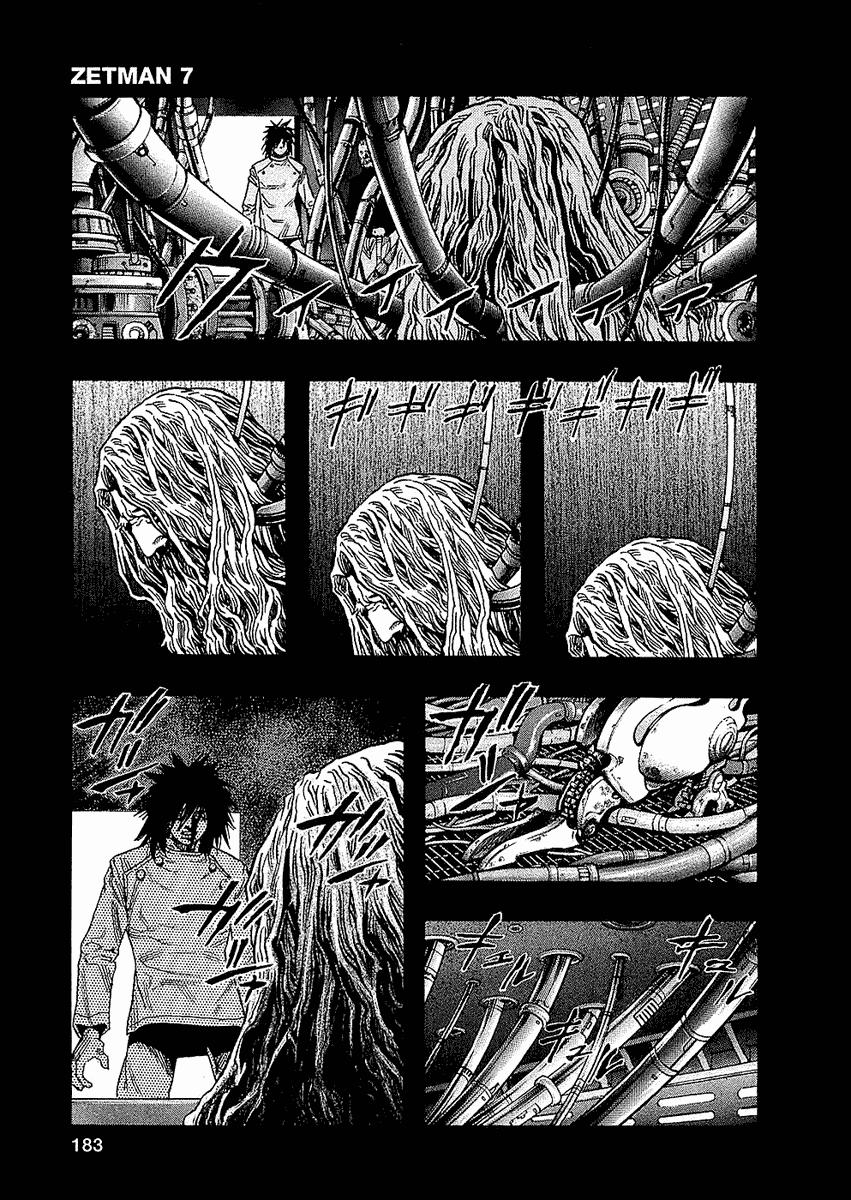 Манга Зетмен / Zetman  - Том 7 Глава 79 Страница 17