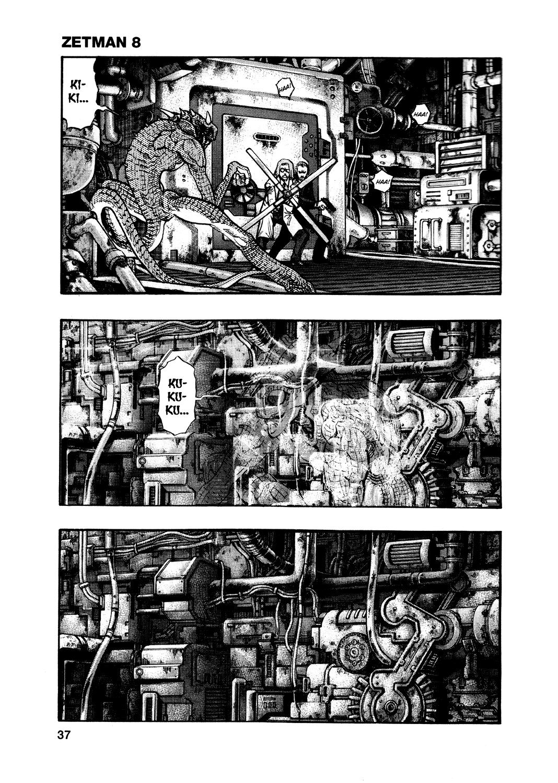 Манга Зетмен / Zetman  - Том 8 Глава 82 Страница 10