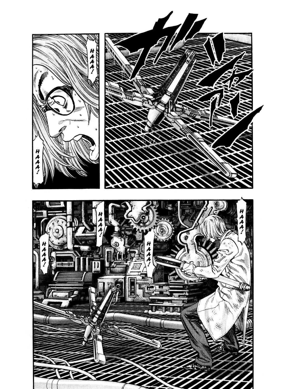 Манга Зетмен / Zetman  - Том 8 Глава 82 Страница 13