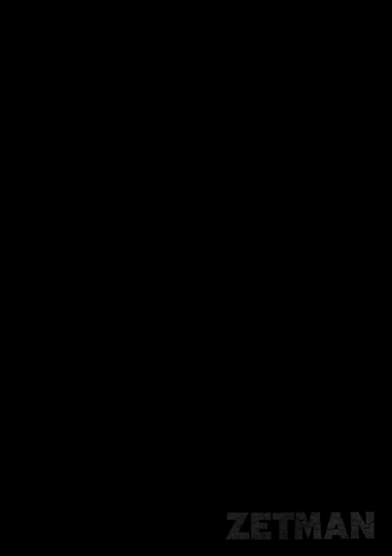 Манга Зетмен / Zetman  - Том 8 Глава 82 Страница 22
