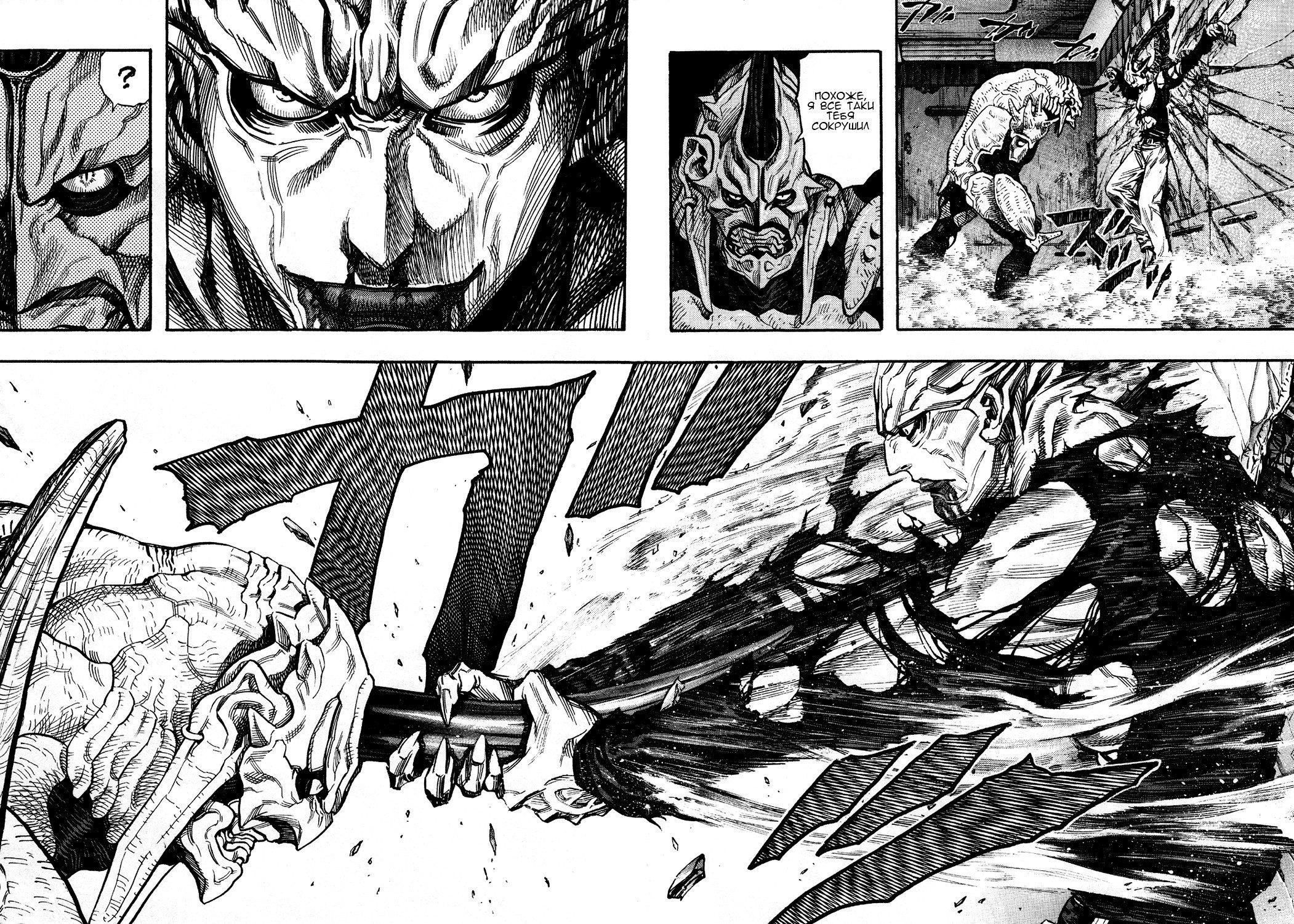 Манга Зетмен / Zetman  - Том 8 Глава 82 Страница 6