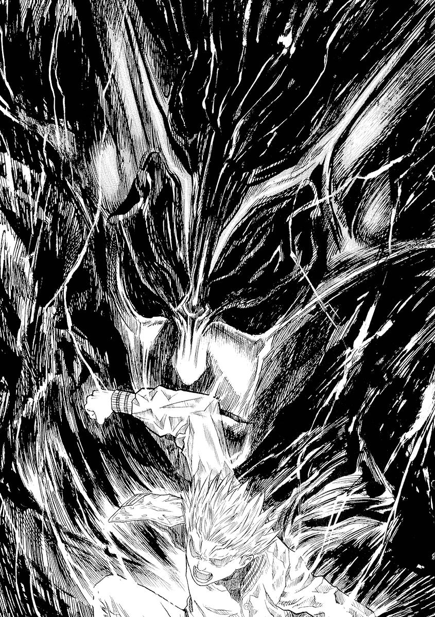 Манга Зетмен / Zetman  - Том 1 Глава 10 Страница 15