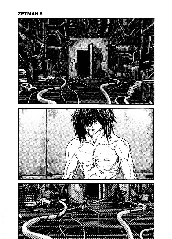 Манга Зетмен / Zetman  - Том 8 Глава 83 Страница 21