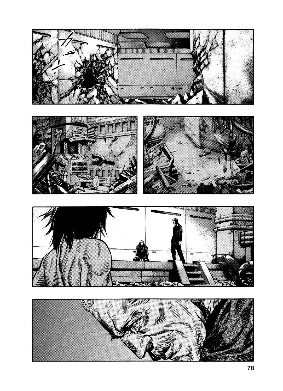 Манга Зетмен / Zetman  - Том 8 Глава 84 Страница 7