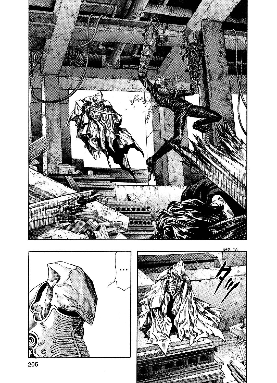 Манга Зетмен / Zetman  - Том 8 Глава 91 Страница 4
