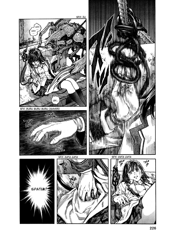 Манга Зетмен / Zetman  - Том 8 Глава 92 Страница 9
